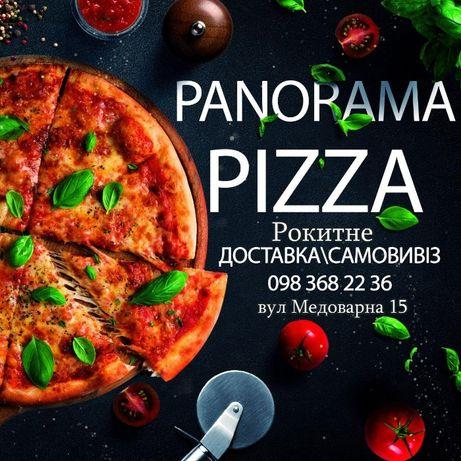 Їжа на виніс /Піца /Бургери /Доставка/ Самовивіз /Кафе PANORAMA