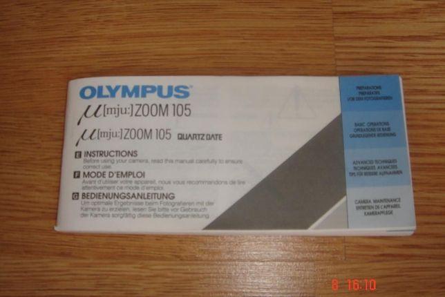 """Sprzedam instrukcję do aparatu fotograficznego """" OLIMPUS"""""""