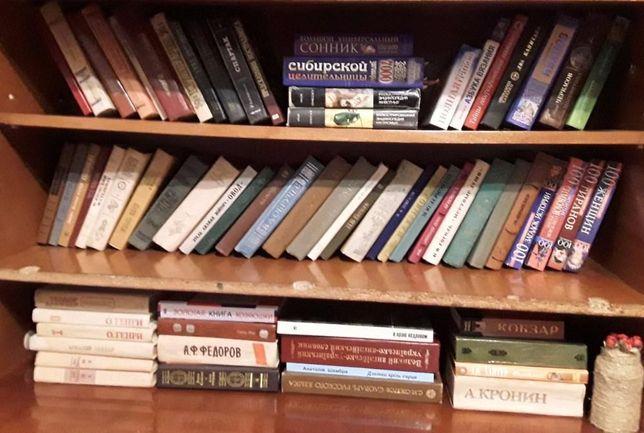 Книги разных авторов,темы очень разные