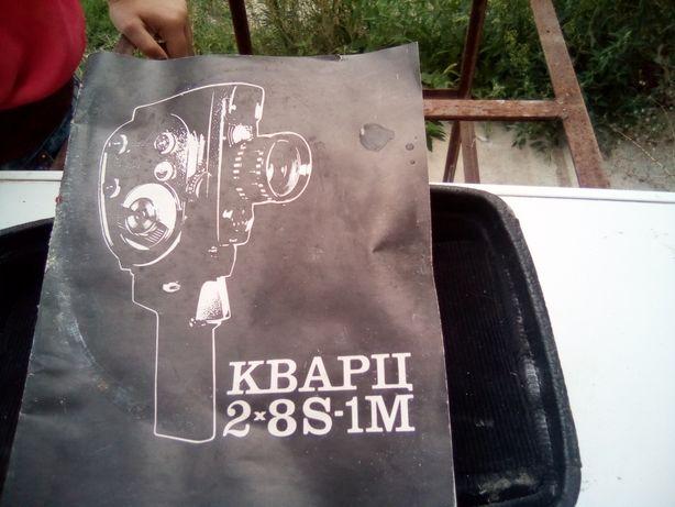 Продам кіно-камеру кварц