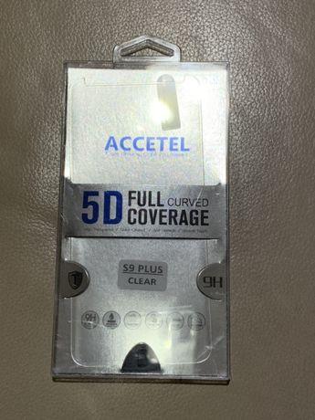 Película 5D Samsung S9 Plus
