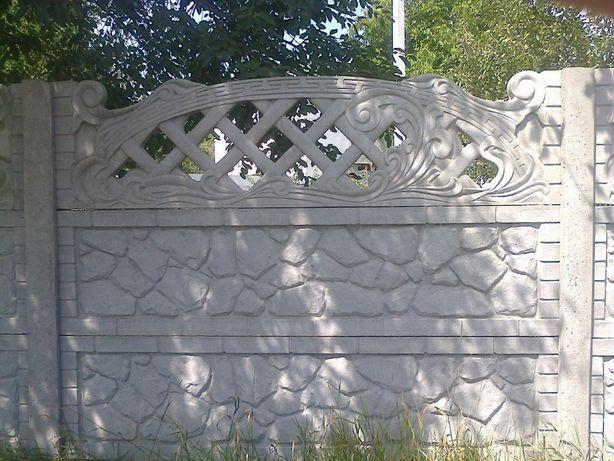 Бетонный забор, Огорожі, Залізобетонний забор, забор, забор бетонний.
