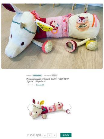 Детская игрушка, развивающая игрушка, единорог Луиза