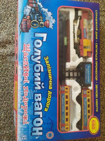 "Железная дорога ""голубой вагон"" 580 см"