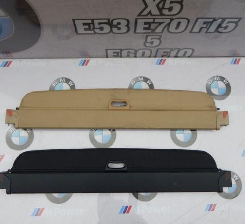 Шторка багажника BMW X5 E70 полка багажника ролет БМВ Х5 Е70