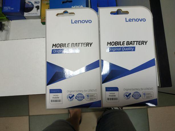 Аккумулятор Батарея Lenovo A1000 A2010 A316i A319 A369 A390 A516 A706