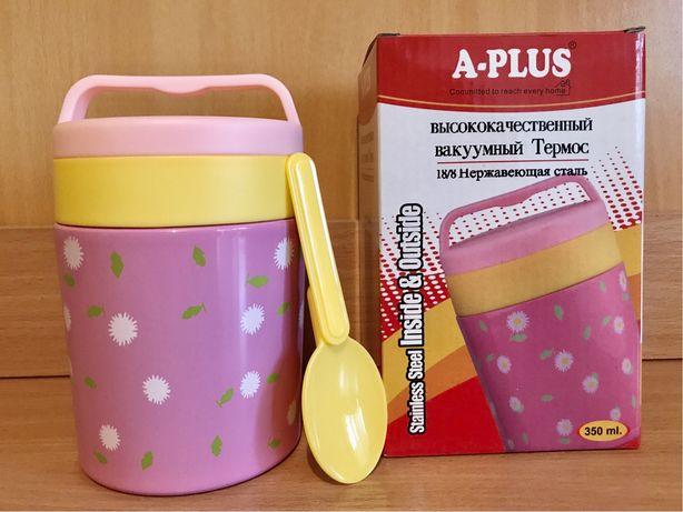 Пищевой детский термос Цветочки 350 мл сталь новый Киев