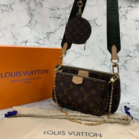Torebka Louis Vuitton Multi Pochette Accesories/ skóra naturalna Promo