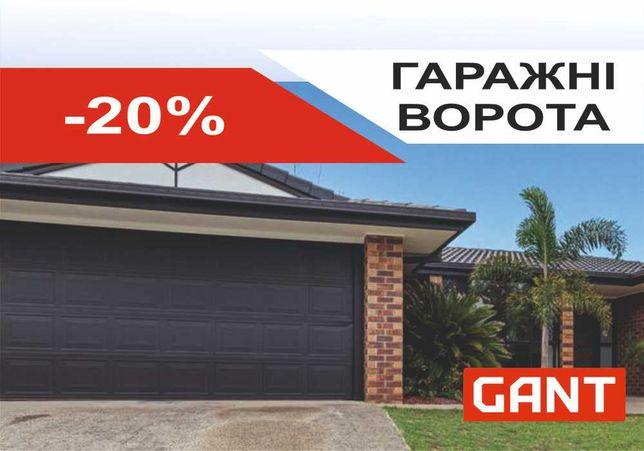 Акція! Гаражні (гаражные) ворота GANT (Чехія) 2077х1800! Квасилів