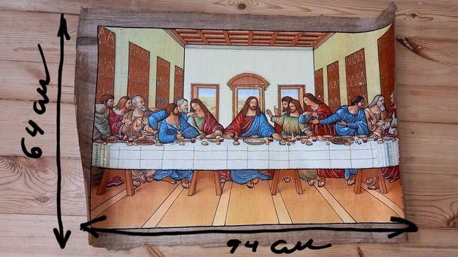 """Картина-папирус """"Тайная Вечеря"""""""