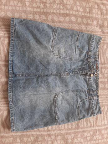Spódniczka mini.