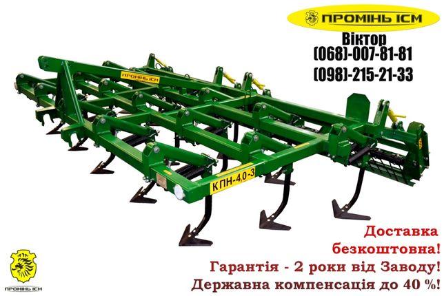 Культиватор навісний та причепний КПН 3/3,5/4/6/8 для ЮМЗ/МТЗ/Т 150