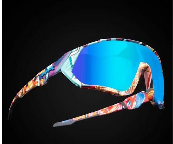 Okulary sportowe rowerowe
