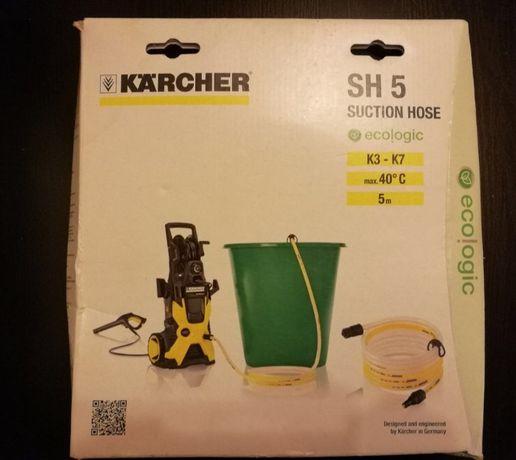 Мойка высокого давления Karcher k5