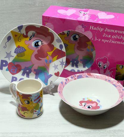 Набір Дитячий Керамічний Посуд Поні