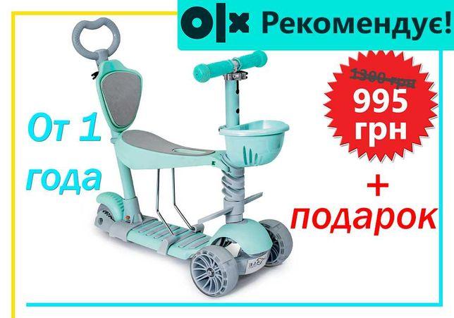 Детский самокат трансформер с сиденьем для малыша беговел велобег Киев