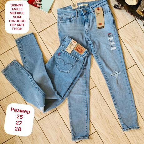 джинсы женские Levi's Gap  оригинал много моделий