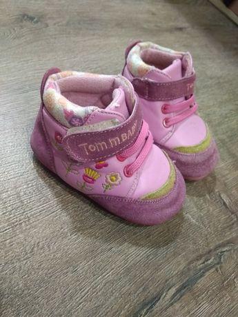 Кросовки, ботинки, сапоги