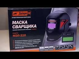 маска сварщика, Хамелион мзп-310