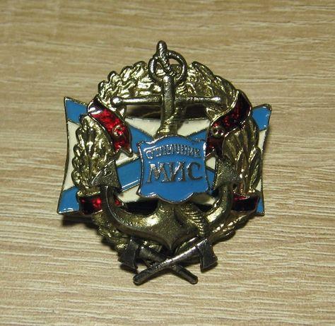 """Нагрудный знак """"Отличник МИС"""" (Северный флот), тяжелый металл"""