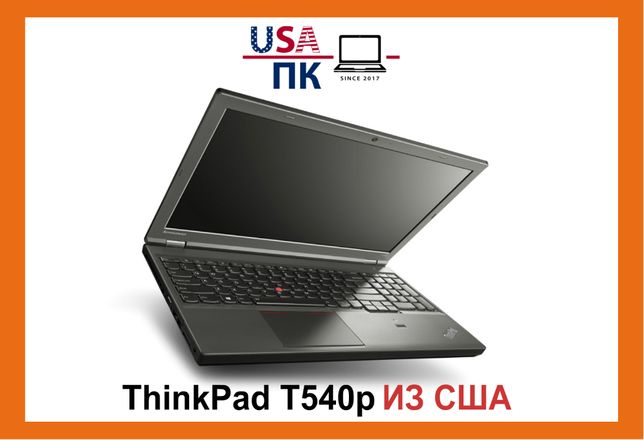 Мощный ноутбук Lenovo ThinkPad T540p / i7-4600m / 8Gb / SSD 120Gb