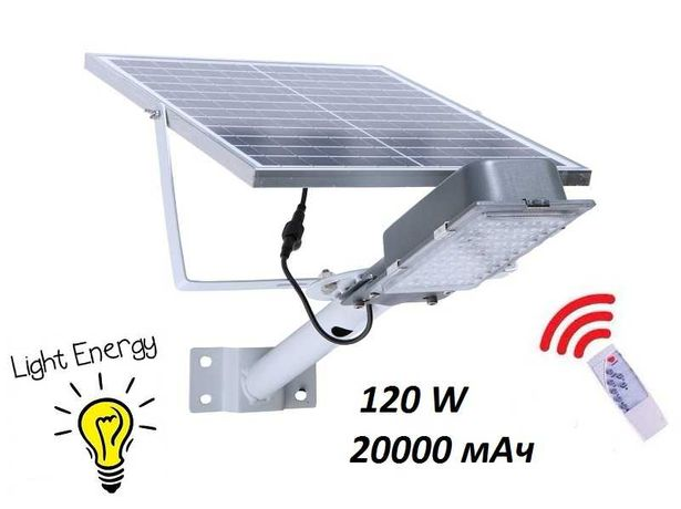 Вуличний автономний ліхтар  120W на сонячній панелі Уличный фонарь