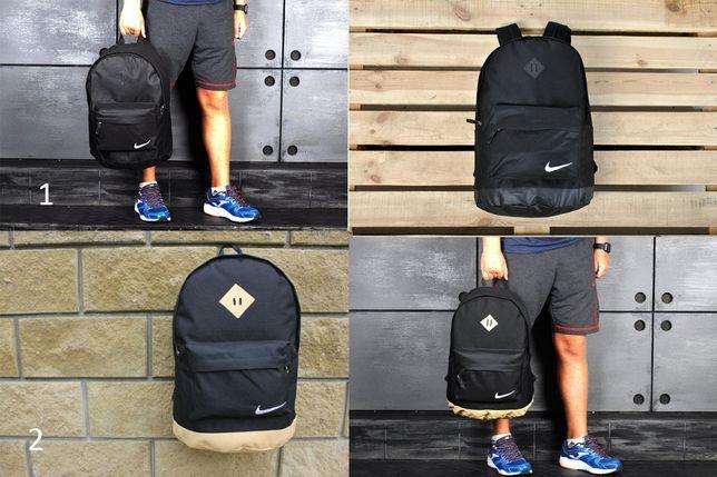 Распродажа, Рюкзаки NIKE, рюкзак школьный, городской, молодежный