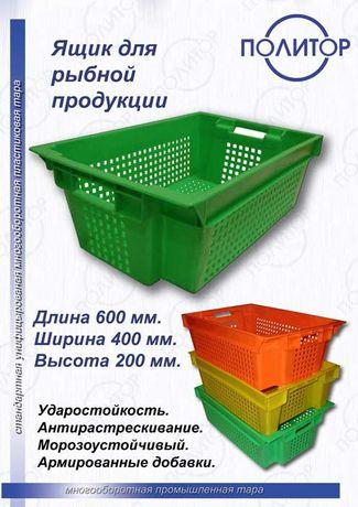 Продам ящик рыбный