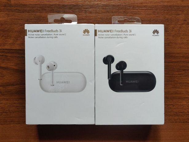 Беспроводные наушники Huawei FreeBuds 3i (Белые) + подарок