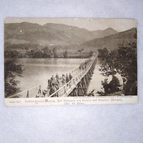 Stara pocztówka z wojny-Sośnica-przeprawa przez most.