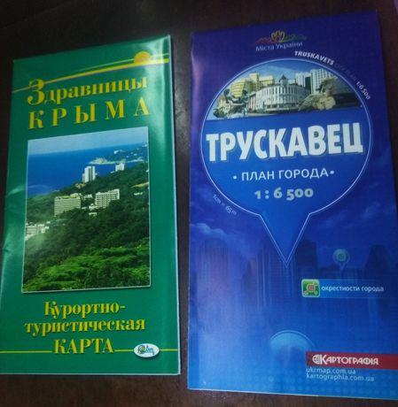 Путеводитель, карта, Крым