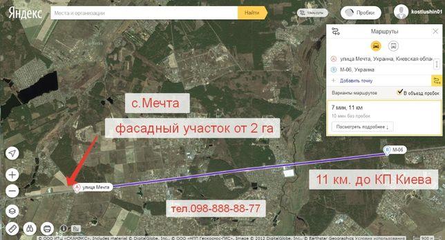 Фасад Житомирской трассы, 11 км. от г.Киева.