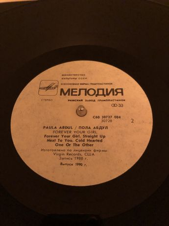 Paula abdul forever your girl płyta winylowa LP
