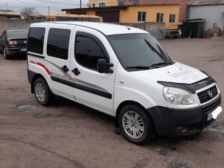 Грузоперевозки Грузовое такси Перевоз, доставка малогабаритных грузов