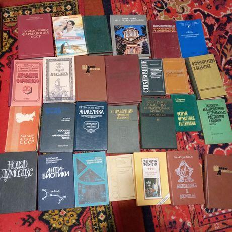 Продажа уникальных книг.