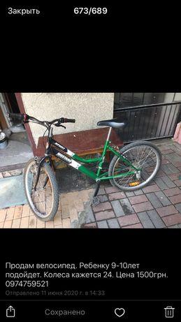 Велосипед колеса 24'
