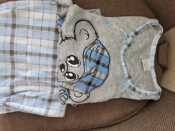 koszula ciążowa +spodnie Rom.M