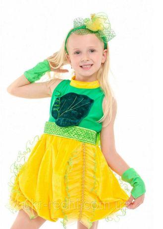 Детский карнавальный костюм для девочки ДЫНЬКА