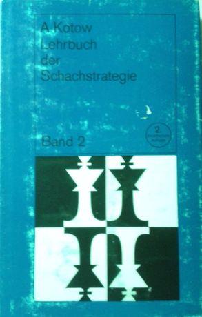 Szachy Książka Szachowa Lehrbuch der Schachstrategie Band 2 Kotov