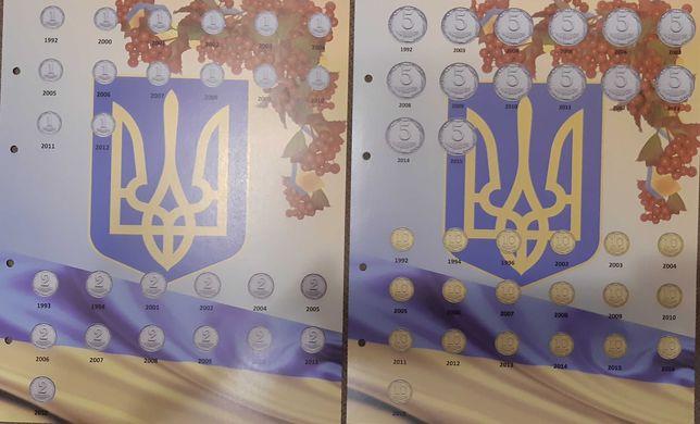 Розпродаж Роздільні листи для монет України+листи для монет 1992-2020