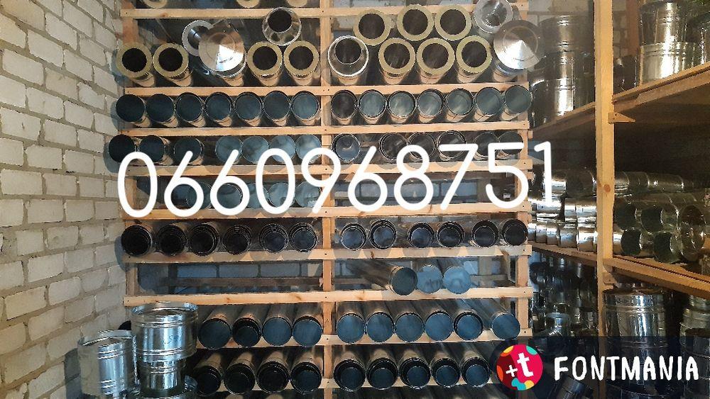 Труба для дымохода, дымоходная труба для печи, нерж., цинк Харьков - изображение 1