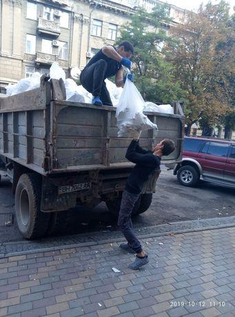 вывоз мусора, старой мебели, хлама.