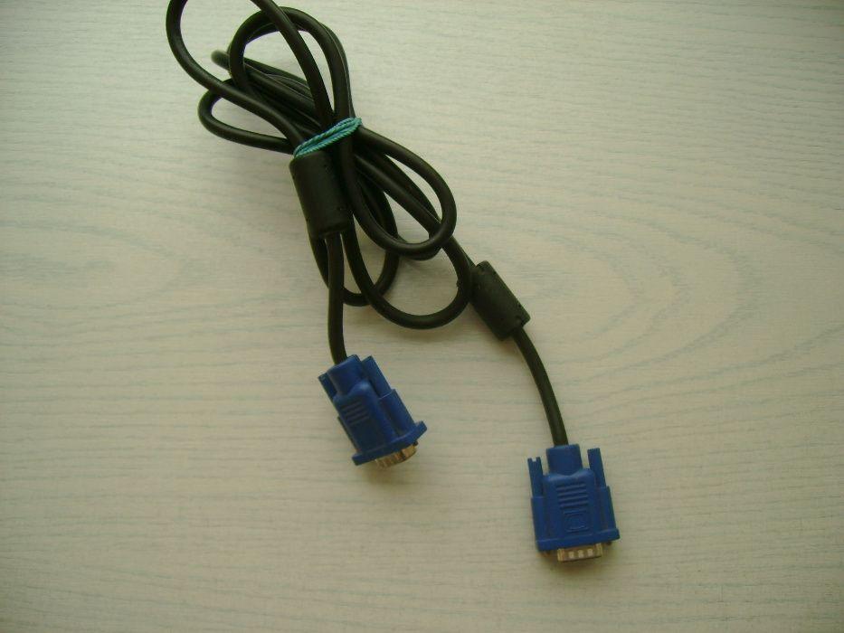 Kabel do komputera Chełmno - image 1