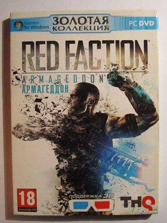 Игра Red Faction: Armageddon. Армагеддон