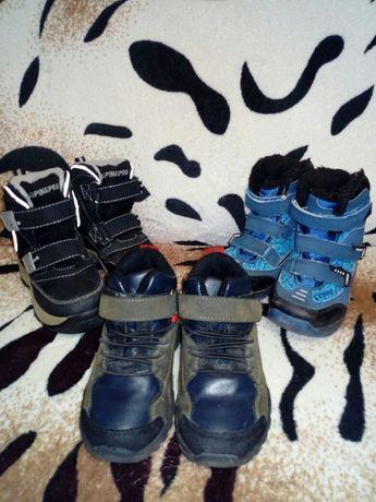 Ботинки, термосапожки