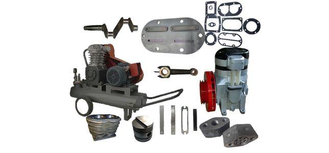 Запасные части к компрессорам СО7Б - У43102А . Продажа обмен ремонт