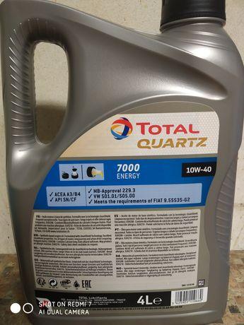 Total Quartz 10W-40