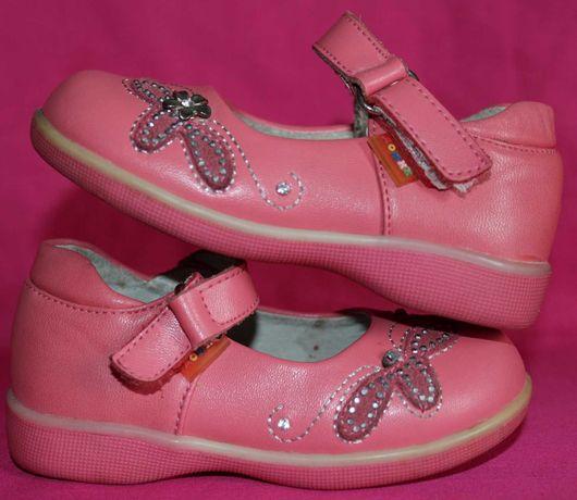 Туфли. Туфельки. Туфли розового цвета