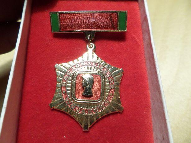 Odznaka Racjonalizator Wojskowy - złota