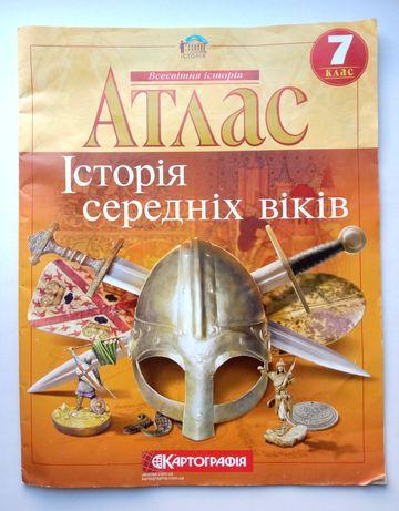 Атлас по истории и географии 7-8 класс